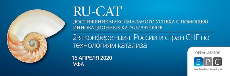RU-CAT 2020